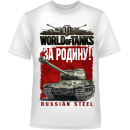 ЗА РОДИНУ WORLD OF TANKS