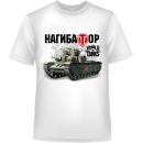 НАГИБАТОР WORLD OF TANKS
